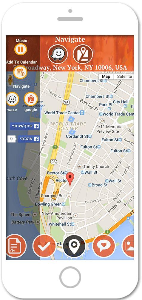Free Online Invitation Maker | Evite Mobile | BDare