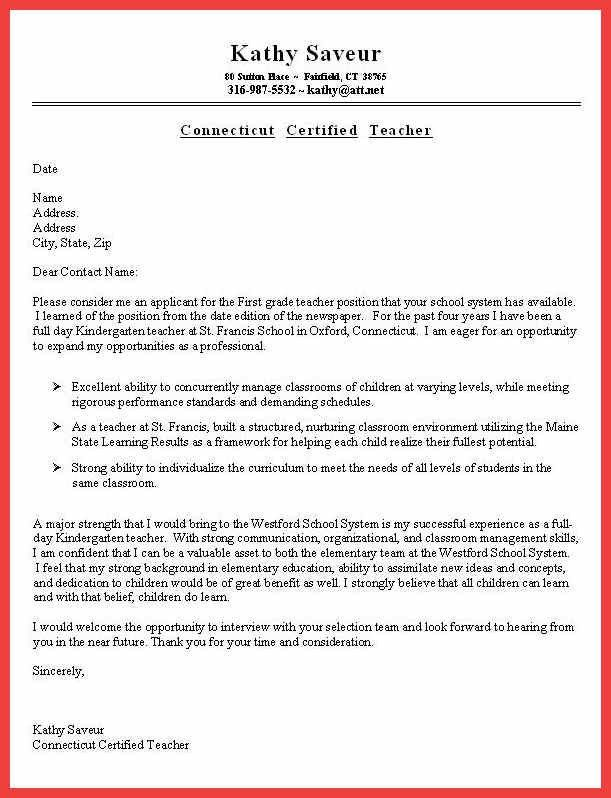 outline for a cover letter | memo example