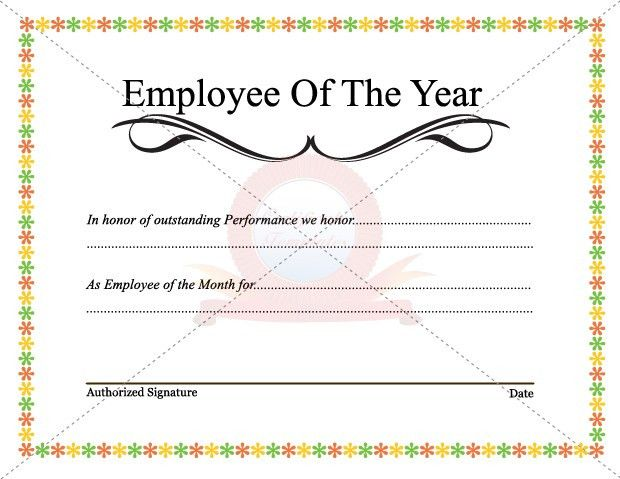 employee of the year award certificate - Template