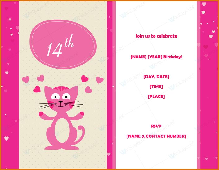6+ birthday invitation template word | Job Resumes Word