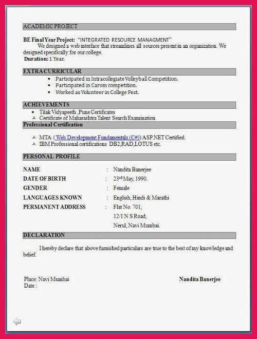 best resume format for freshers | sop examples