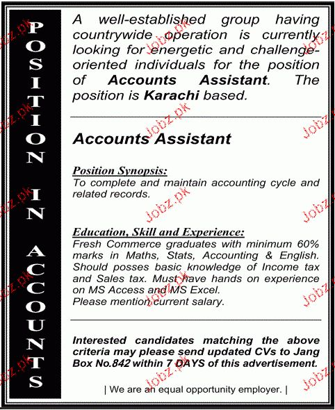 Account Assistant Job Opportunity 2017 Jobs Pakistan Jobz.pk