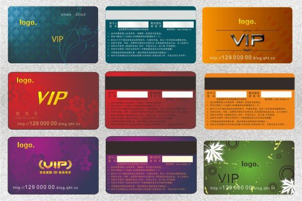 membership cards Archives - Vector Gallery