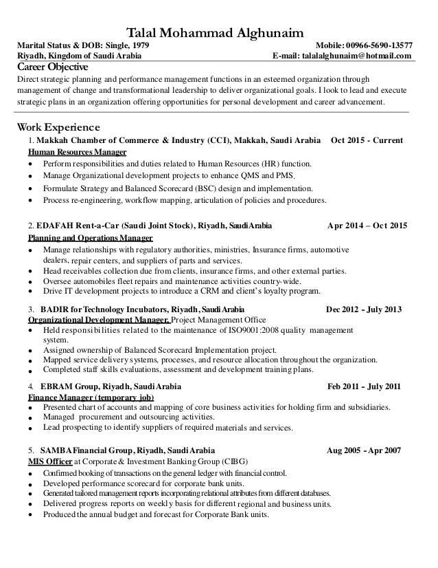 Talal Alghunaim - Jan 2016 - Two Page Resume