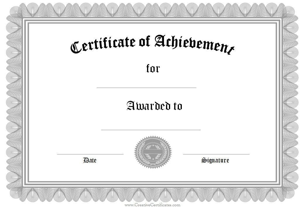 Certificates of Achievements | Certificate Templates