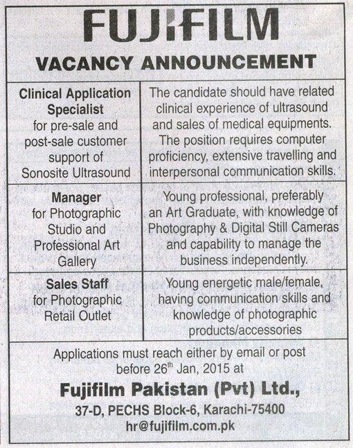 Job in Pakistan FujiFilm, Clinical Application, Specialist, Sales ...