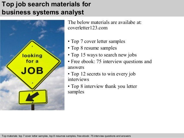 6 top job search materials for business systems analyst. business ...