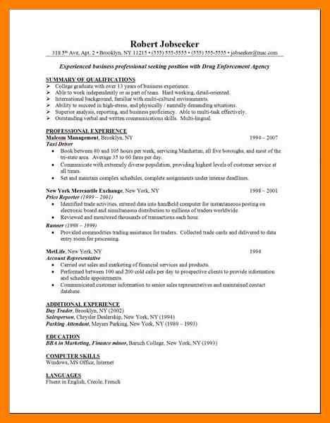 sample of resume skills and abilities sample resume skills skills