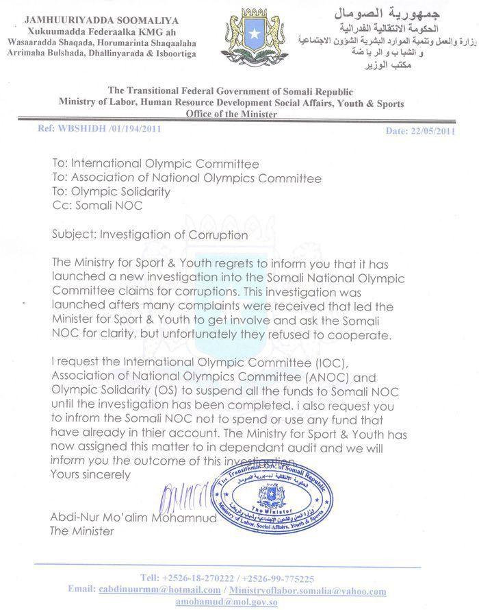 Somali NOC Tells Sports Minister to Know His Duties