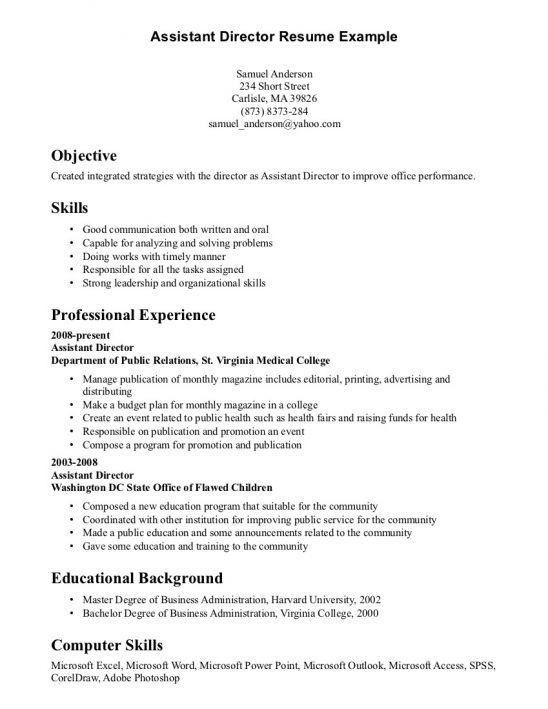 sample resume clerical resume cv cover letter. entry level ...