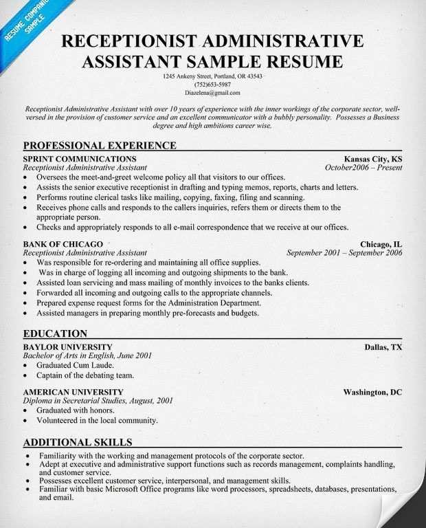 Receptionist Skills Resume Sample. professional dentist ...