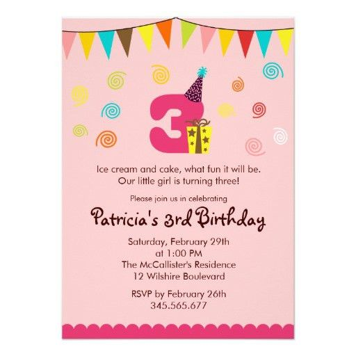 Birthday Invitation Wording - Themesflip.Com