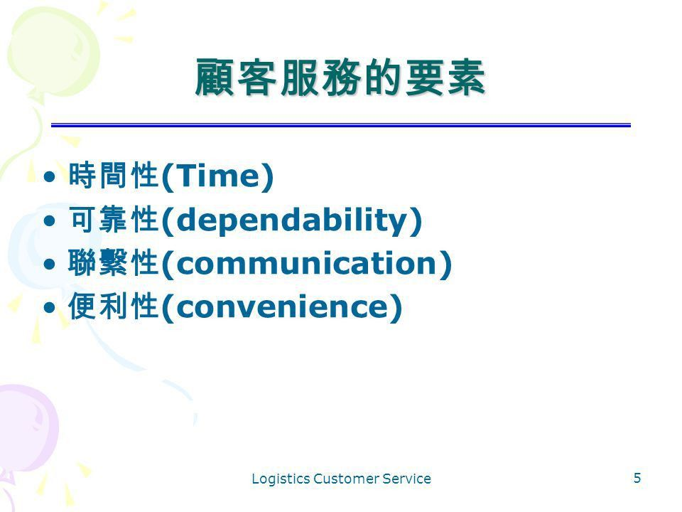 Logistics Customer Service 1 Chapter 4 Learning Objectives Define ...