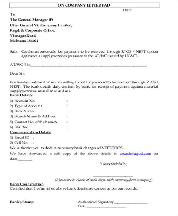 Sample Payment Received Receipt Letter - 6+ Examples in Word, PDF