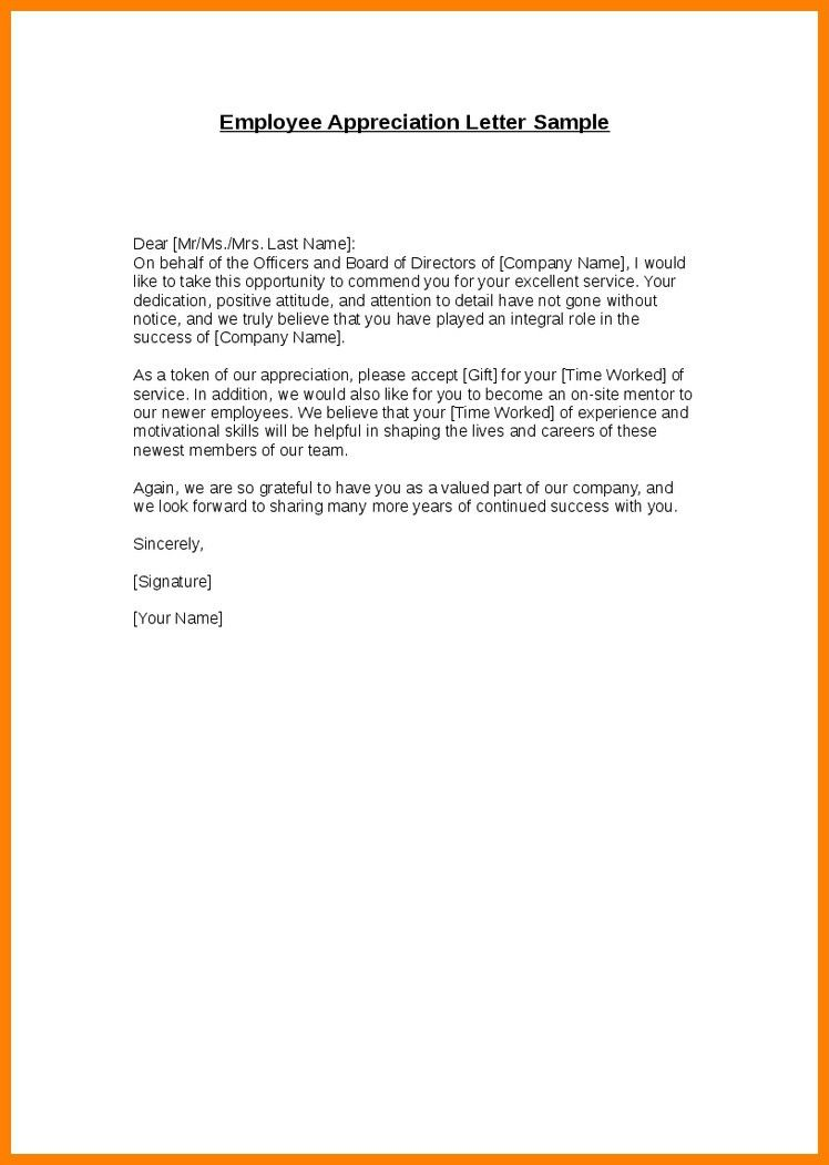 Employee Recognition Letter Template | The Letter Sample
