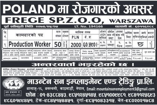 Vacancy for Production Worker - Sparrow Job
