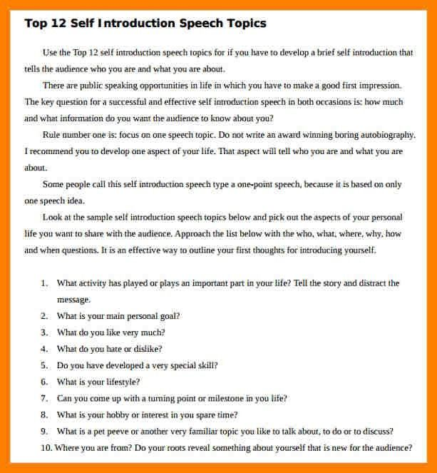Self Introduction Speech Examples. Self Introduction Speech ...