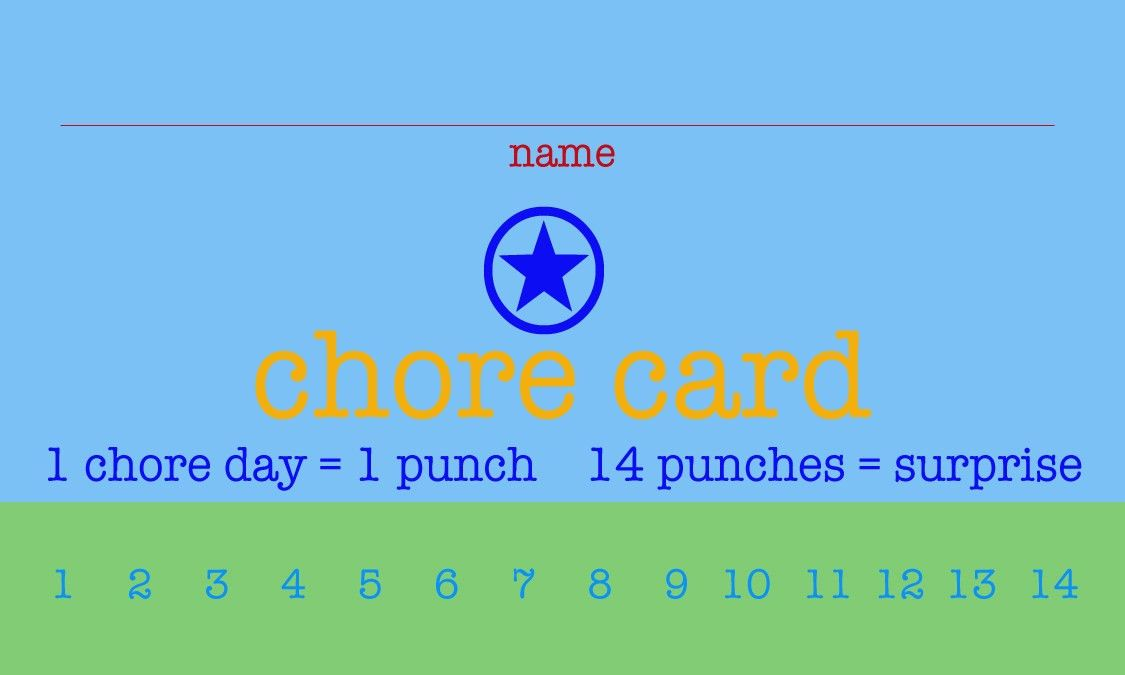 13 Best Images of Printable Chore Punch Card Template - free ...
