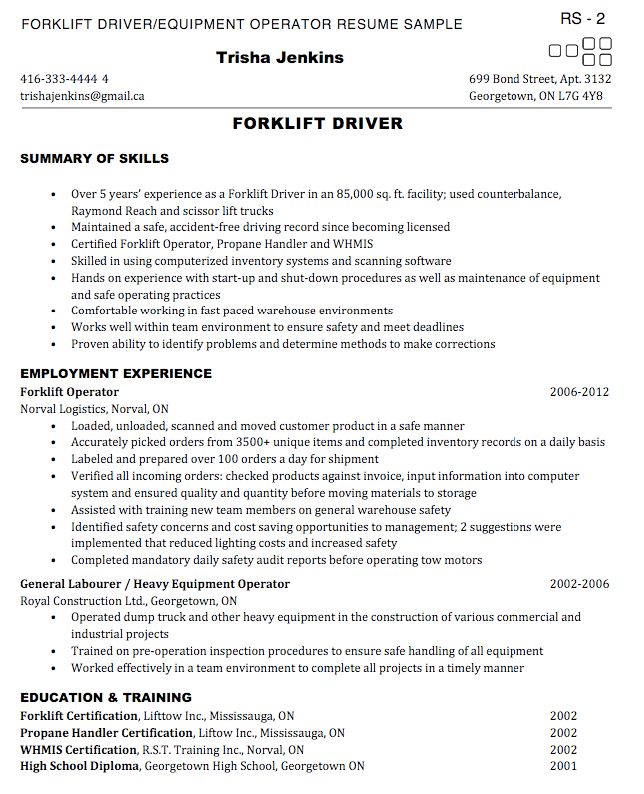 forklift operator resume sample - http://exampleresumecv.org ...