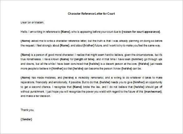 7 Top Character Reference Letter Template | Character Reference ...