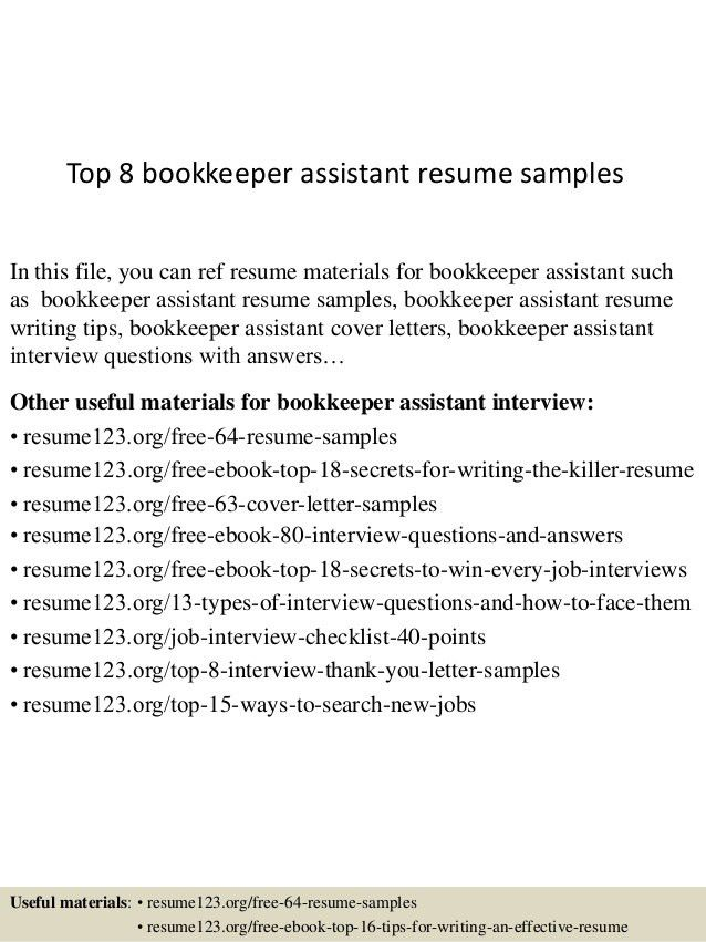 bookkeeper resume sample resumeliftcom. drop dead gorgeous ...