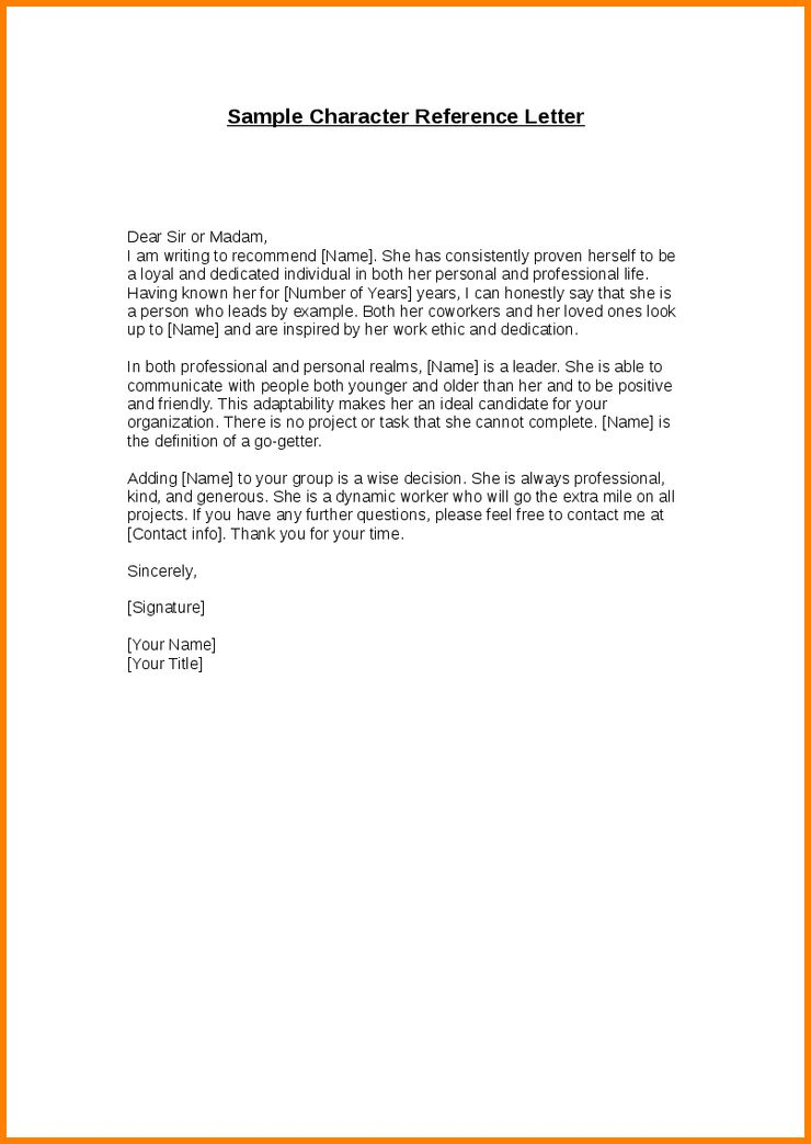 7+ character reference letter template | resume reference