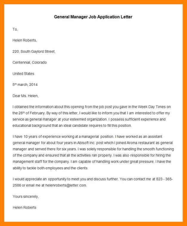 9+ semi formal email example | intern resume
