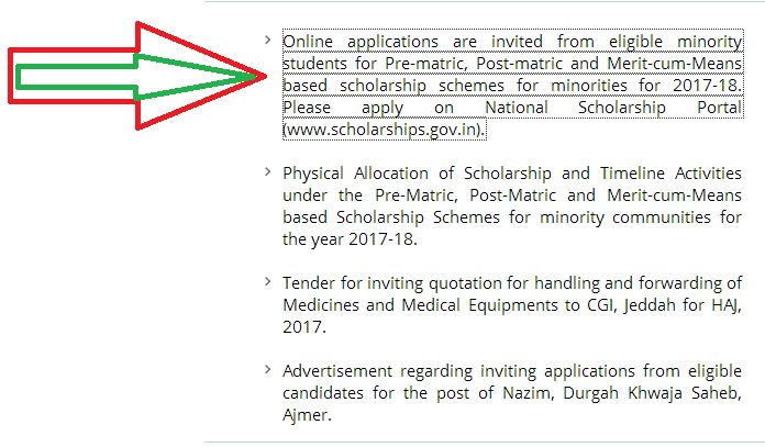 Minority Scholarship 2017-2018 Application Form www.scholarships ...