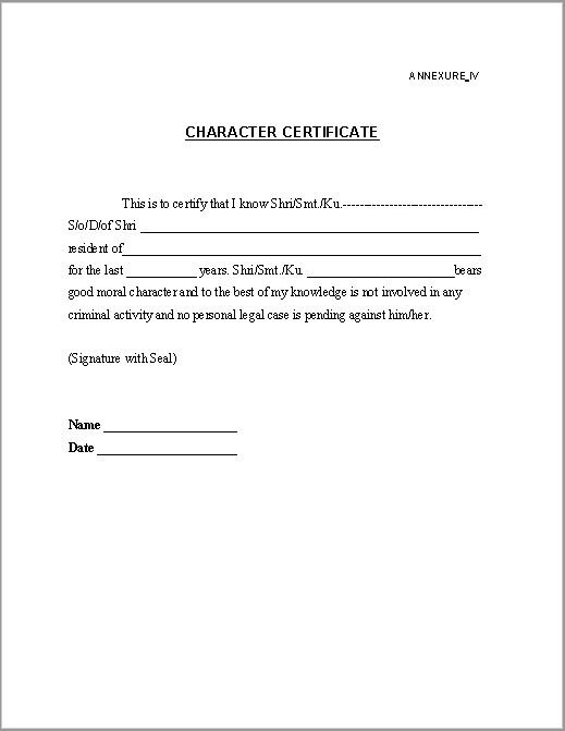 No Objection Certificate Template. conformity certificate template ...
