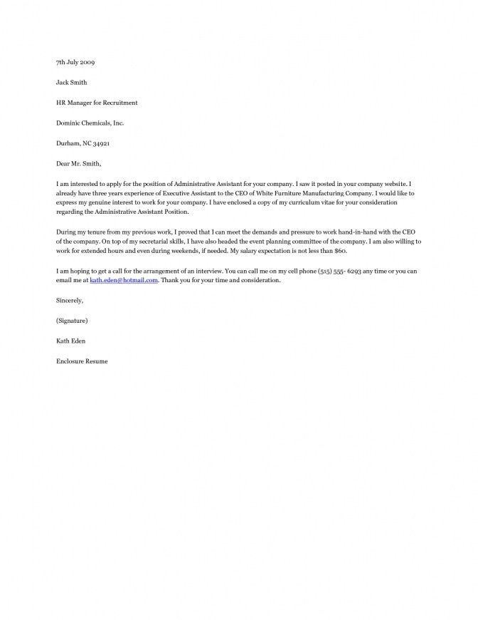 Administrative Assistant Cover Letter No Experience | Template Design
