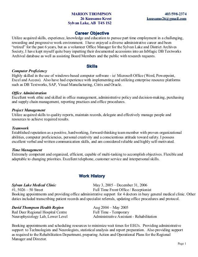 resume resume outline templates compose resume cover letter for ...