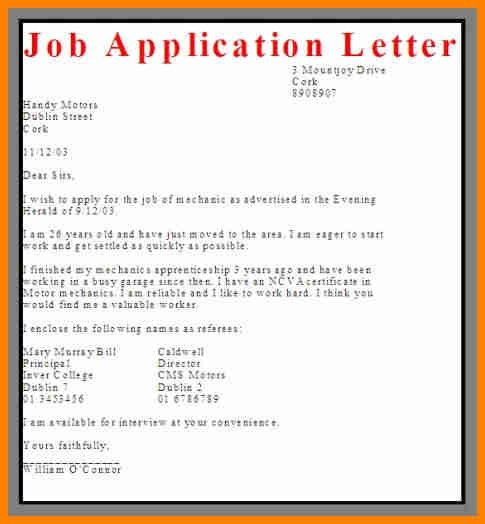 noc letter for job application for noc for noc request no