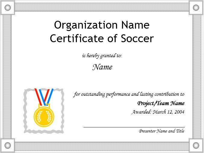 13 Free Sample Soccer Certificate Templates – Printable Samples