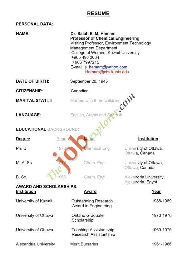 Resume : Cv Waitress Example University Of Sedona Diploma Mill Who ...