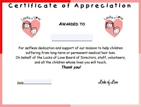 Thank You Certificate Template. Thank You Certificate Template 14 ...