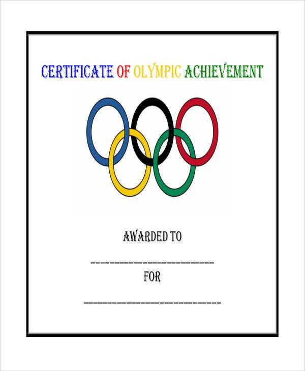 Printable Certificates Of Achievement | Jobs.billybullock.us
