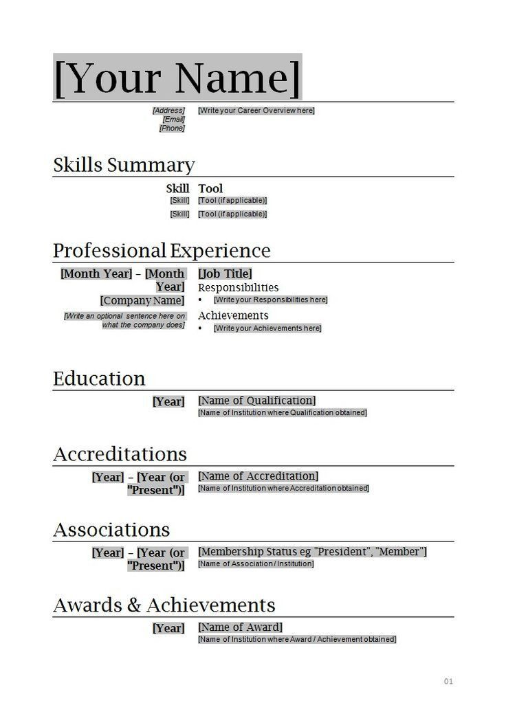 Resume Template Microsoft Word 2007. Free Resume Templates ...