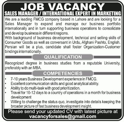 Manager Job, FMCG company Lahore Job, International Expert in ...