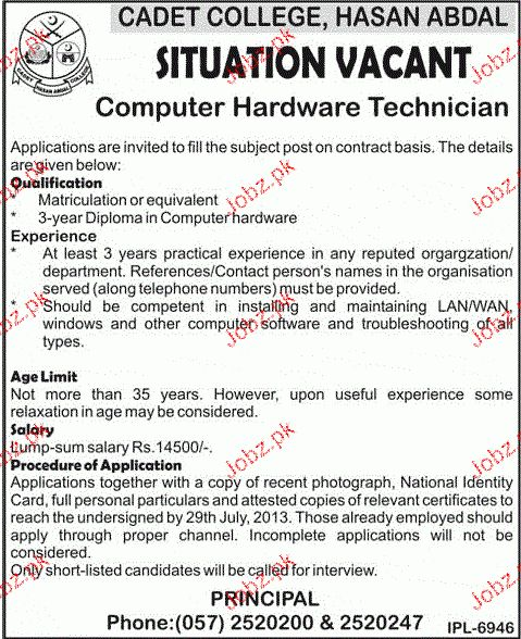 download application form. computer hardware technicians job ...