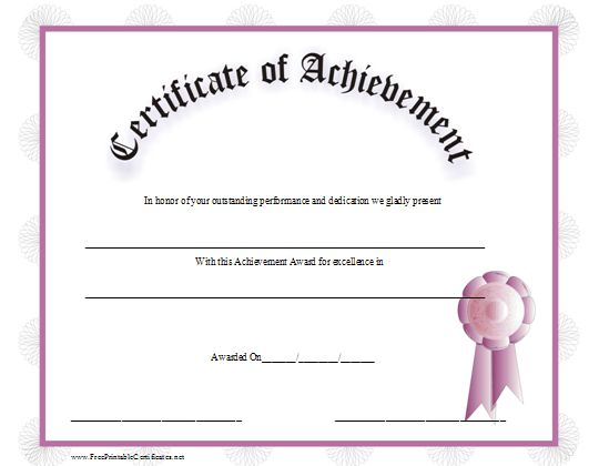 A printable certificate of achievement with a purple border and 3D ...