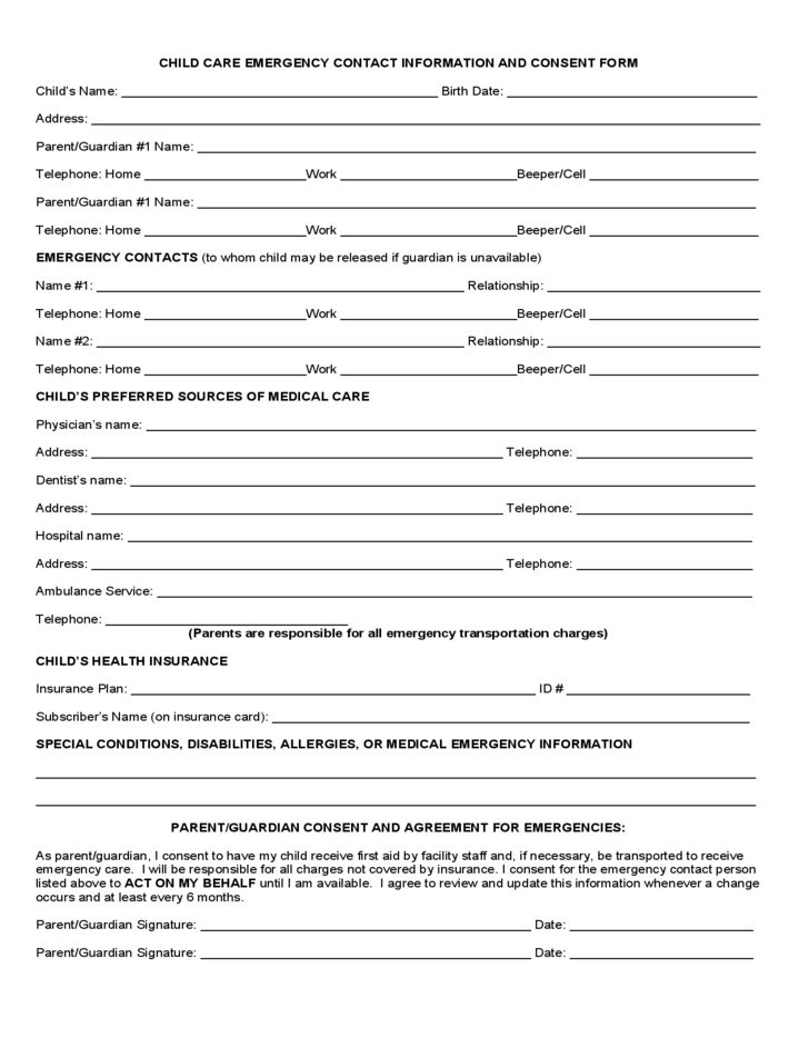 Child Care Emergency Contact Information and Consent Form Free ...