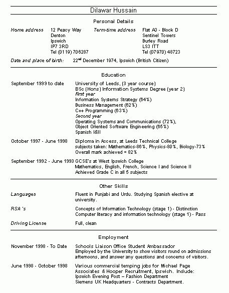 sample resume for teachers without experience english teacher ...
