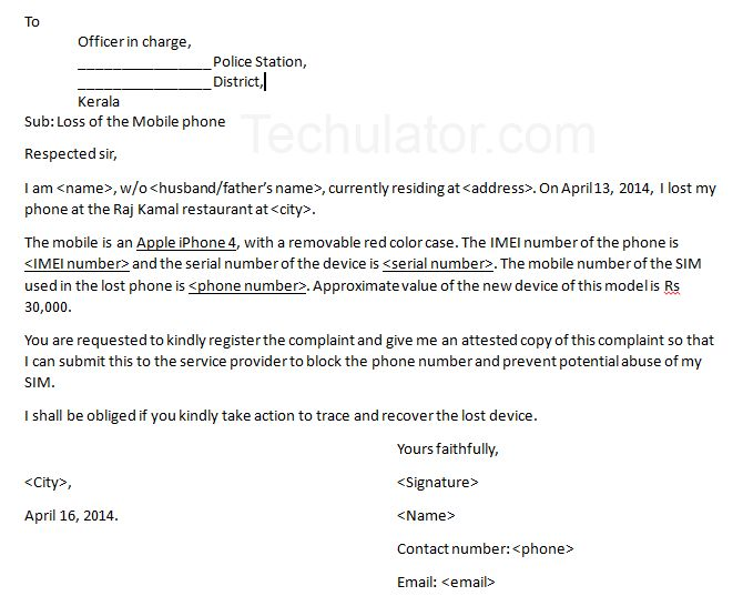Sample letter to police to report lost or stolen mobile phone