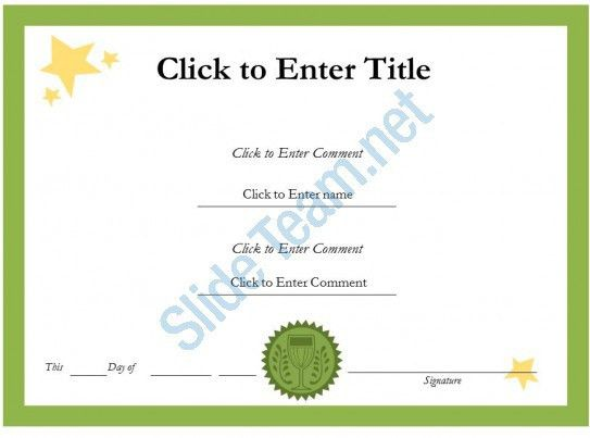 School Success diploma Certificate Template of Completion ...