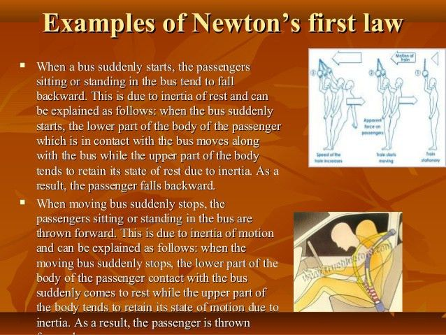Newton's first law of_motion [autosaved]