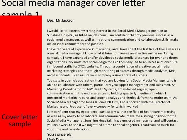 social media manager cover letter - Media Cover Letter Sample