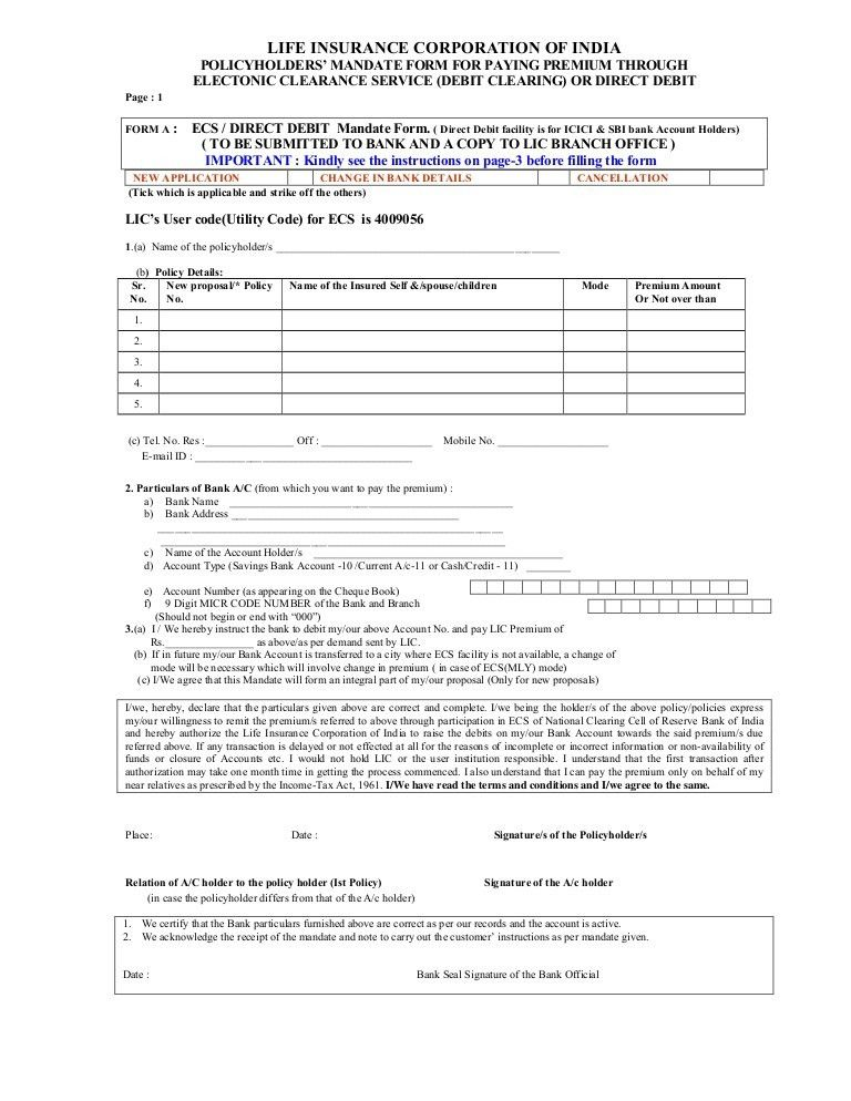 Name Change Form. Write An Application To Change Registered Mobile ...
