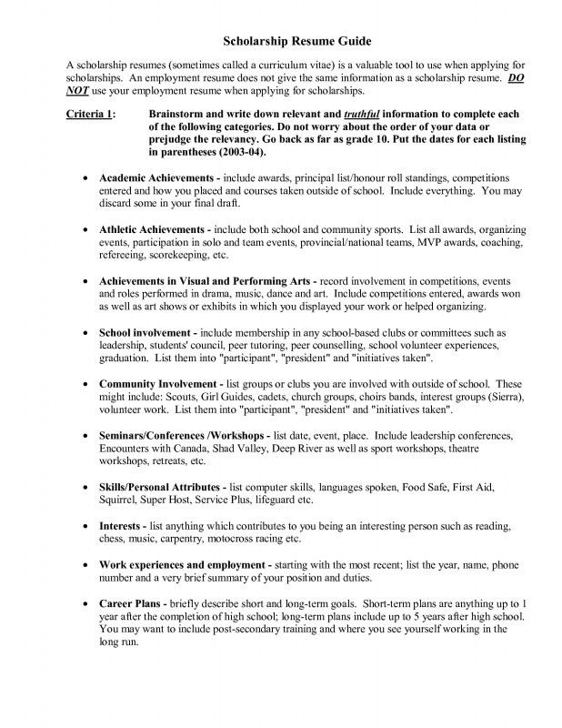 College Scholarship Resume Examples - Best Resume Collection