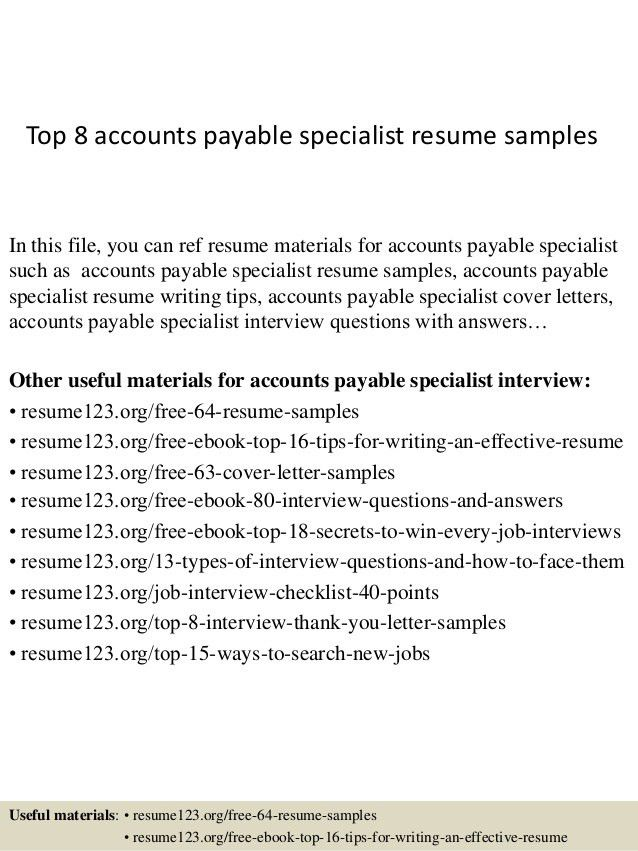 Accounts Payable Resume Samples] Unforgettable Accounts Payable ...