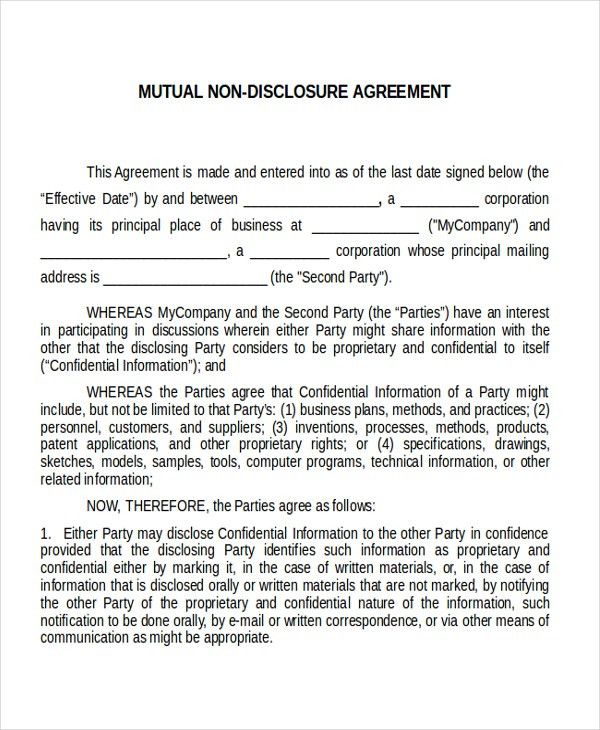Non Disclosure Agreement Template | cyberuse